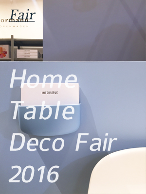Fair  HOME TABLE DECO FAIR