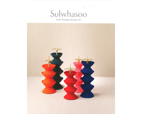 Press Special gift @Sulwhasoo