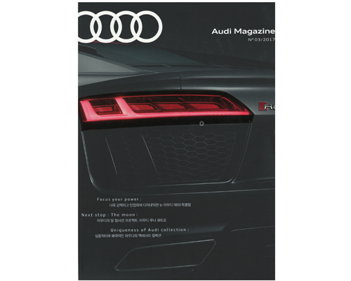 PressStationary @Audi
